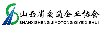 交通协会logo